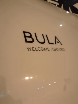 """""""Aloha"""", """"shalom"""", meet BULA !"""